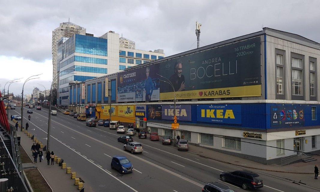 Брандмауэр №240808 в городе Киев (Киевская область), размещение наружной рекламы, IDMedia-аренда по самым низким ценам!