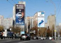 Брандмауэр №240809 в городе Киев (Киевская область), размещение наружной рекламы, IDMedia-аренда по самым низким ценам!
