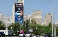 Брандмауэр №240810 в городе Киев (Киевская область), размещение наружной рекламы, IDMedia-аренда по самым низким ценам!