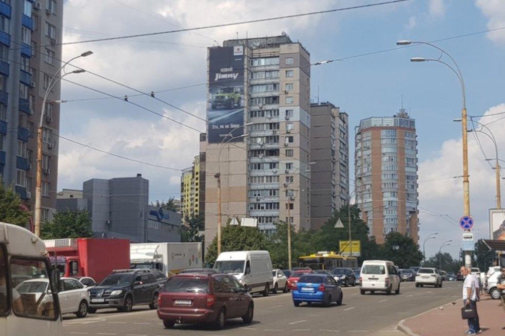 Брандмауэр №240811 в городе Киев (Киевская область), размещение наружной рекламы, IDMedia-аренда по самым низким ценам!