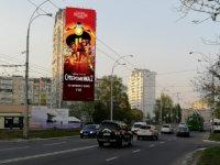 Брандмауэр №240813 в городе Киев (Киевская область), размещение наружной рекламы, IDMedia-аренда по самым низким ценам!