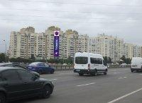 Брандмауэр №240815 в городе Киев (Киевская область), размещение наружной рекламы, IDMedia-аренда по самым низким ценам!