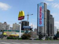 Брандмауэр №240816 в городе Киев (Киевская область), размещение наружной рекламы, IDMedia-аренда по самым низким ценам!