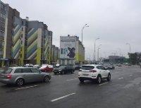 Брандмауэр №240817 в городе Киев (Киевская область), размещение наружной рекламы, IDMedia-аренда по самым низким ценам!