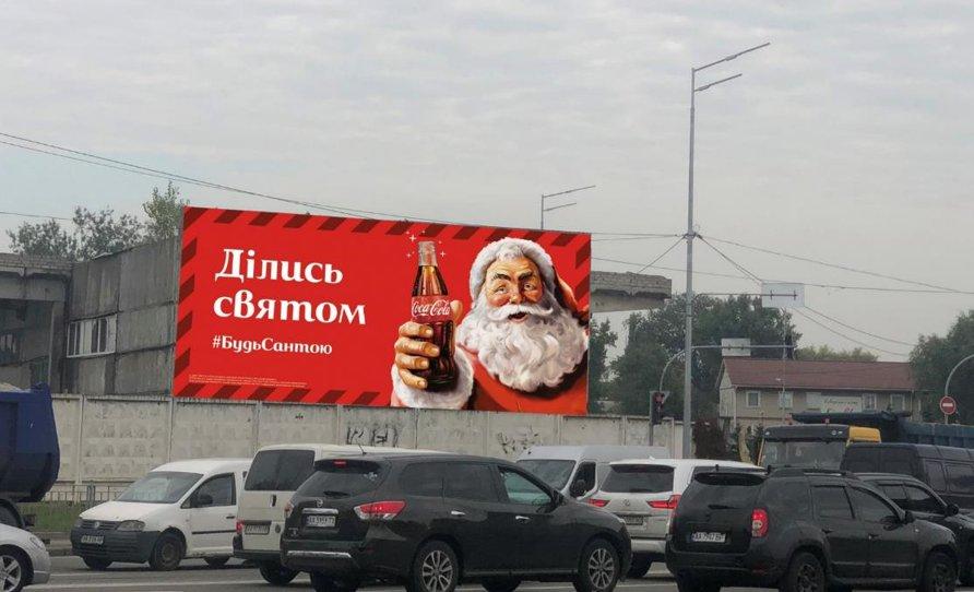 Брандмауэр №240818 в городе Киев (Киевская область), размещение наружной рекламы, IDMedia-аренда по самым низким ценам!