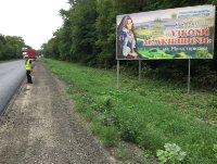 Билборд №240948 в городе Тернополь трасса (Тернопольская область), размещение наружной рекламы, IDMedia-аренда по самым низким ценам!