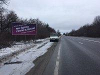 Билборд №240953 в городе Тернополь трасса (Тернопольская область), размещение наружной рекламы, IDMedia-аренда по самым низким ценам!