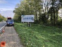 Билборд №240960 в городе Тернополь трасса (Тернопольская область), размещение наружной рекламы, IDMedia-аренда по самым низким ценам!