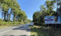 Билборд №240973 в городе Козова (Тернопольская область), размещение наружной рекламы, IDMedia-аренда по самым низким ценам!