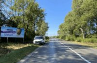 Билборд №240974 в городе Козова (Тернопольская область), размещение наружной рекламы, IDMedia-аренда по самым низким ценам!