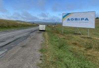 Билборд №240975 в городе Бережаны (Тернопольская область), размещение наружной рекламы, IDMedia-аренда по самым низким ценам!