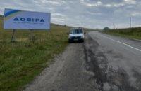 Билборд №240976 в городе Бережаны (Тернопольская область), размещение наружной рекламы, IDMedia-аренда по самым низким ценам!
