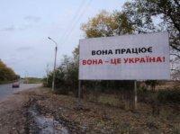 Билборд №240980 в городе Чортков (Тернопольская область), размещение наружной рекламы, IDMedia-аренда по самым низким ценам!