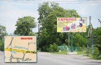 Билборд №240991 в городе Горишние Плавни(Комсомольск) (Полтавская область), размещение наружной рекламы, IDMedia-аренда по самым низким ценам!