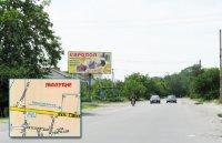 Билборд №240992 в городе Горишние Плавни(Комсомольск) (Полтавская область), размещение наружной рекламы, IDMedia-аренда по самым низким ценам!