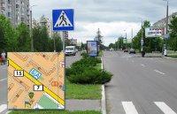 Билборд №240997 в городе Горишние Плавни(Комсомольск) (Полтавская область), размещение наружной рекламы, IDMedia-аренда по самым низким ценам!