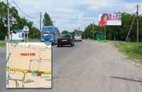 Билборд №240999 в городе Горишние Плавни(Комсомольск) (Полтавская область), размещение наружной рекламы, IDMedia-аренда по самым низким ценам!
