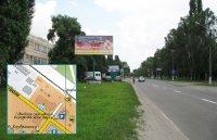 Билборд №241001 в городе Горишние Плавни(Комсомольск) (Полтавская область), размещение наружной рекламы, IDMedia-аренда по самым низким ценам!