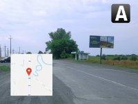 Билборд №241009 в городе Дмитровка (Полтавская область), размещение наружной рекламы, IDMedia-аренда по самым низким ценам!