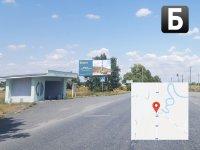 Билборд №241010 в городе Дмитровка (Полтавская область), размещение наружной рекламы, IDMedia-аренда по самым низким ценам!