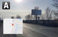 Билборд №241011 в городе Дмитровка (Полтавская область), размещение наружной рекламы, IDMedia-аренда по самым низким ценам!