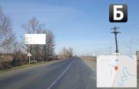 Билборд №241012 в городе Дмитровка (Полтавская область), размещение наружной рекламы, IDMedia-аренда по самым низким ценам!