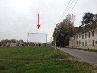 Билборд №241043 в городе Каменское(Днепродзержинск) (Днепропетровская область), размещение наружной рекламы, IDMedia-аренда по самым низким ценам!