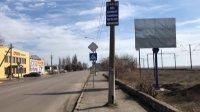 Билборд №241122 в городе Геническ (Херсонская область), размещение наружной рекламы, IDMedia-аренда по самым низким ценам!