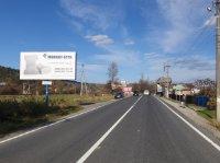 Билборд №241155 в городе Яремча (Ивано-Франковская область), размещение наружной рекламы, IDMedia-аренда по самым низким ценам!