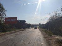 Билборд №241224 в городе Бурштын (Ивано-Франковская область), размещение наружной рекламы, IDMedia-аренда по самым низким ценам!