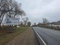 Билборд №241225 в городе Бурштын (Ивано-Франковская область), размещение наружной рекламы, IDMedia-аренда по самым низким ценам!