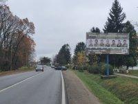Билборд №241226 в городе Бурштын (Ивано-Франковская область), размещение наружной рекламы, IDMedia-аренда по самым низким ценам!
