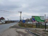 Билборд №241234 в городе Рогатин (Ивано-Франковская область), размещение наружной рекламы, IDMedia-аренда по самым низким ценам!