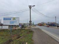 Билборд №241235 в городе Рогатин (Ивано-Франковская область), размещение наружной рекламы, IDMedia-аренда по самым низким ценам!