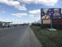 Билборд №241238 в городе Косов (Ивано-Франковская область), размещение наружной рекламы, IDMedia-аренда по самым низким ценам!