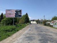 Билборд №241241 в городе Косов (Ивано-Франковская область), размещение наружной рекламы, IDMedia-аренда по самым низким ценам!