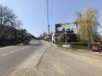 Билборд №241252 в городе Снятын (Ивано-Франковская область), размещение наружной рекламы, IDMedia-аренда по самым низким ценам!