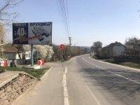 Билборд №241253 в городе Снятын (Ивано-Франковская область), размещение наружной рекламы, IDMedia-аренда по самым низким ценам!