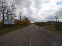 Билборд №241257 в городе Тисменница (Ивано-Франковская область), размещение наружной рекламы, IDMedia-аренда по самым низким ценам!