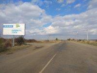 Билборд №241263 в городе Городенка (Ивано-Франковская область), размещение наружной рекламы, IDMedia-аренда по самым низким ценам!