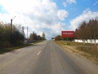 Билборд №241266 в городе Городенка (Ивано-Франковская область), размещение наружной рекламы, IDMedia-аренда по самым низким ценам!
