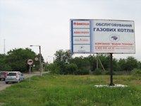 Билборд №2414 в городе Александровка (Кировоградская область), размещение наружной рекламы, IDMedia-аренда по самым низким ценам!