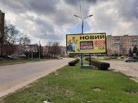 Билборд №241510 в городе Кривой Рог (Днепропетровская область), размещение наружной рекламы, IDMedia-аренда по самым низким ценам!