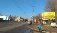 Билборд №241514 в городе Кривой Рог (Днепропетровская область), размещение наружной рекламы, IDMedia-аренда по самым низким ценам!