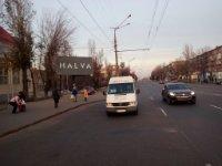 Билборд №241515 в городе Кривой Рог (Днепропетровская область), размещение наружной рекламы, IDMedia-аренда по самым низким ценам!