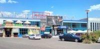Билборд №241520 в городе Кривой Рог (Днепропетровская область), размещение наружной рекламы, IDMedia-аренда по самым низким ценам!