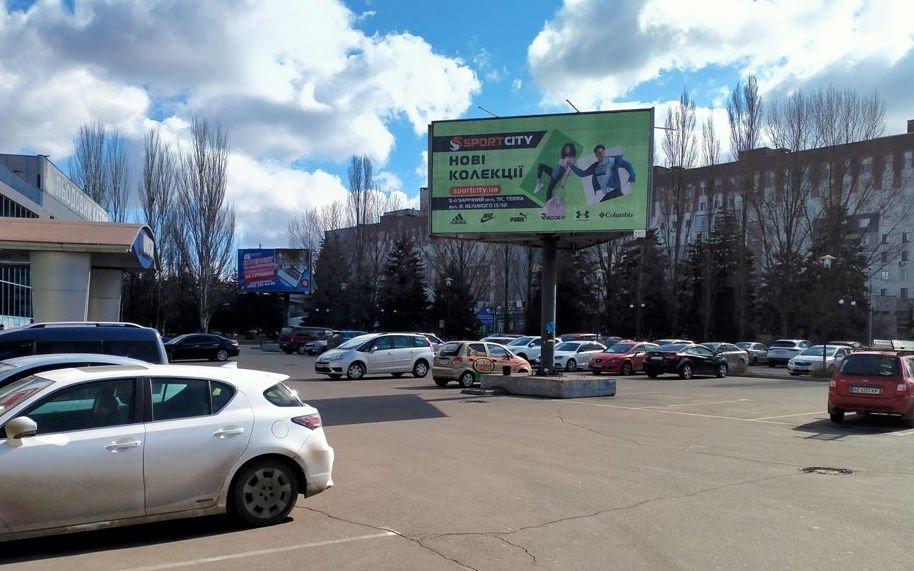 Билборд №241521 в городе Кривой Рог (Днепропетровская область), размещение наружной рекламы, IDMedia-аренда по самым низким ценам!