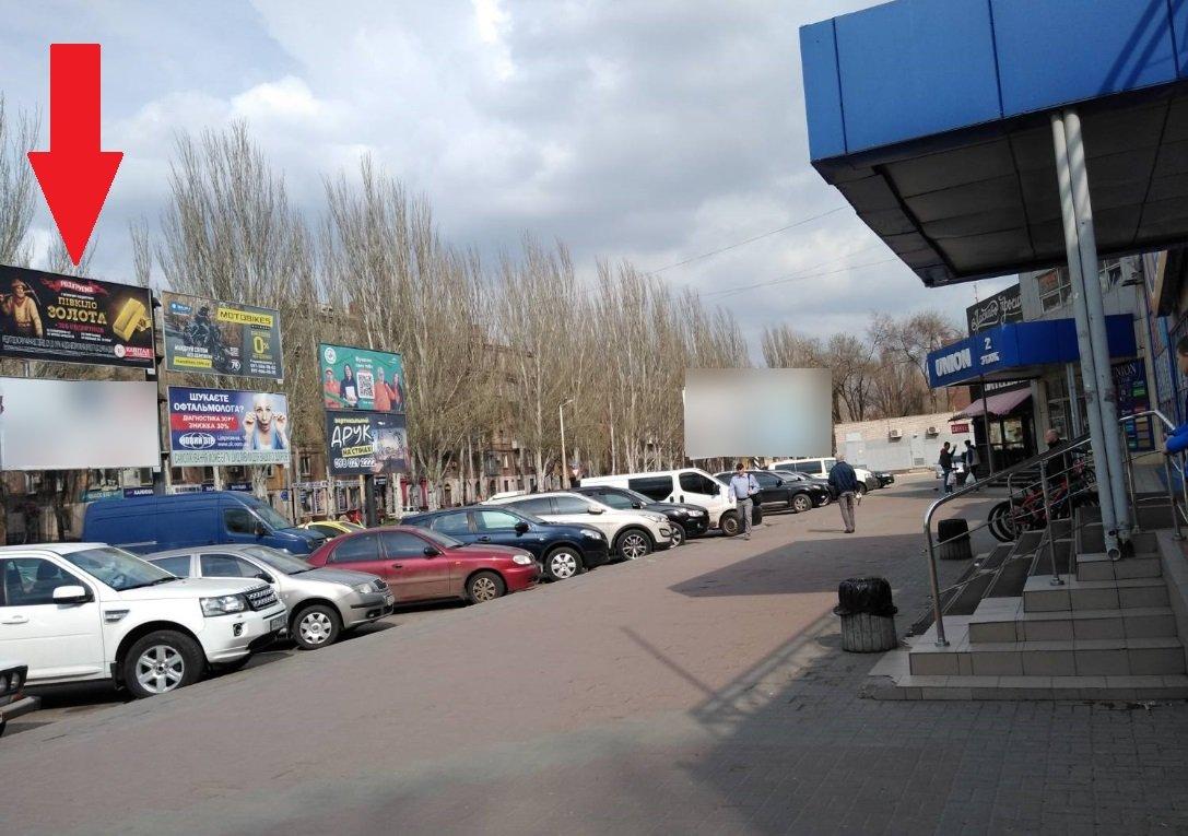 Билборд №241522 в городе Кривой Рог (Днепропетровская область), размещение наружной рекламы, IDMedia-аренда по самым низким ценам!