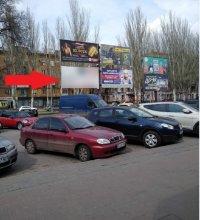 Билборд №241523 в городе Кривой Рог (Днепропетровская область), размещение наружной рекламы, IDMedia-аренда по самым низким ценам!