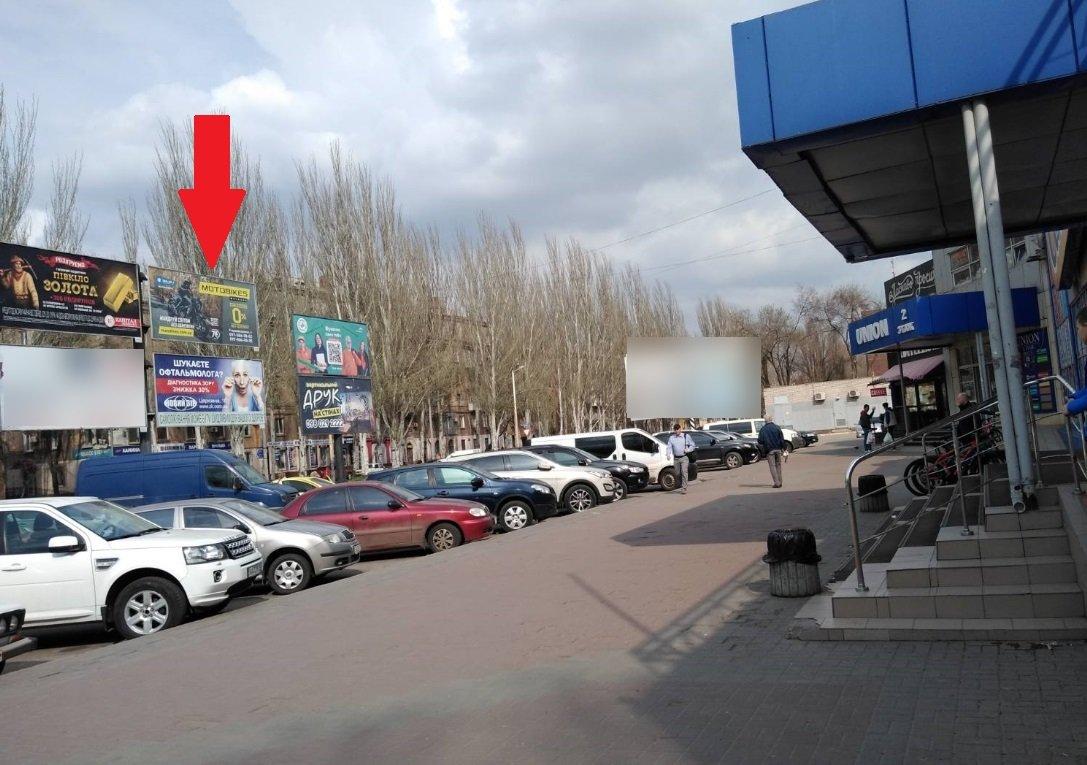 Билборд №241524 в городе Кривой Рог (Днепропетровская область), размещение наружной рекламы, IDMedia-аренда по самым низким ценам!